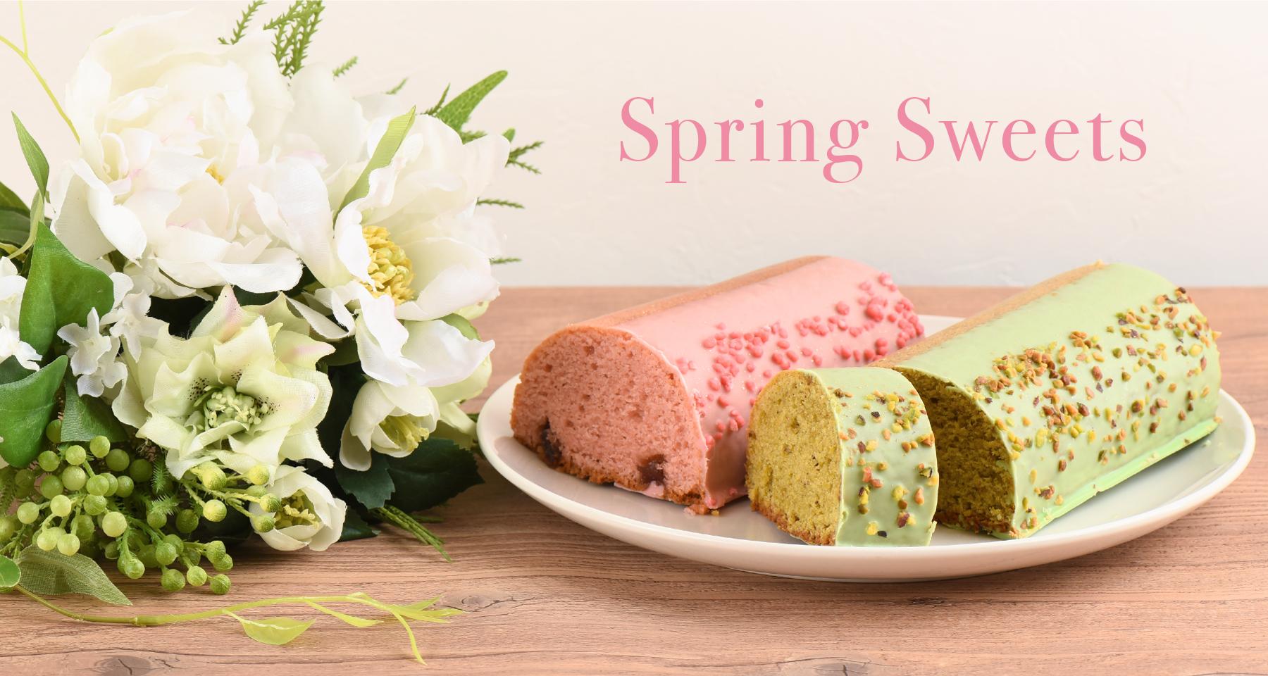 春のスウィーツ