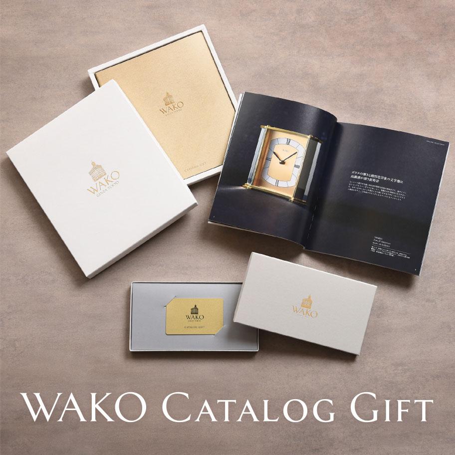 WAKO Catalog Gift