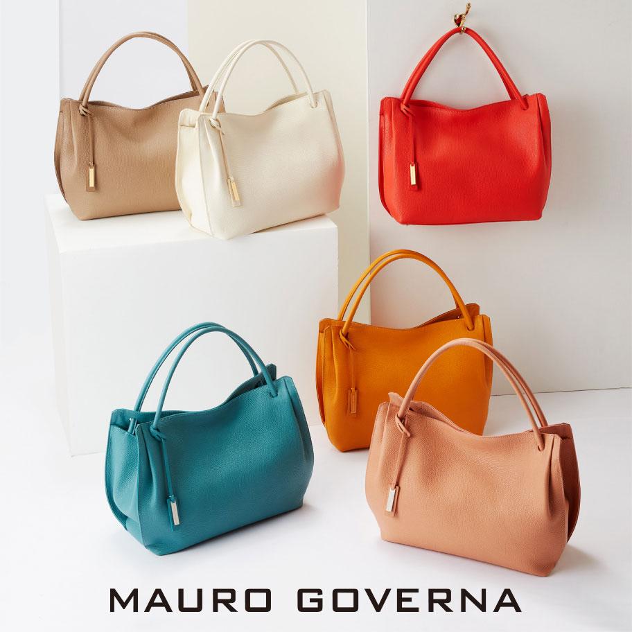 イタリアの感性が光る「マウロ・ゴベルナ」のバッグ