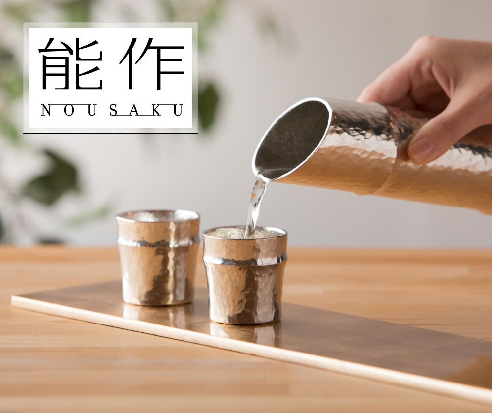 NOUSAKU Collection