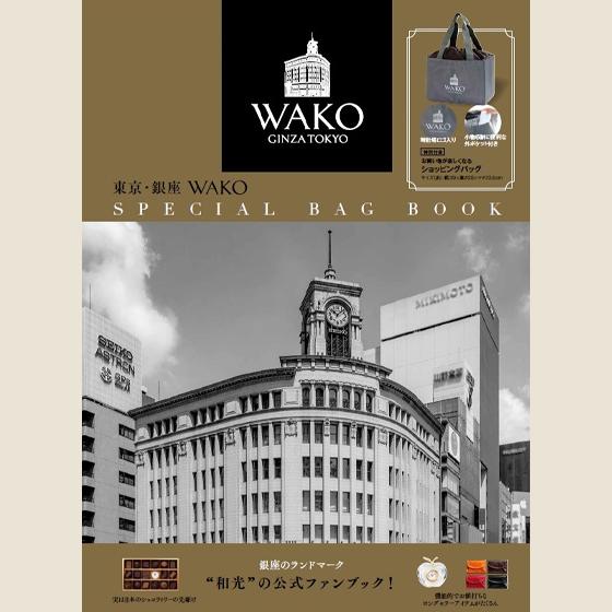 wakofanbook
