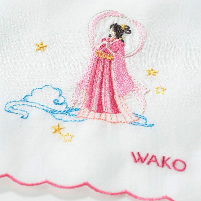 ピンク〈織姫〉